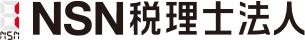 税務調査に強い名古屋の税理士法人   NSN税理士法人(旧社名 菊田会計事務所)